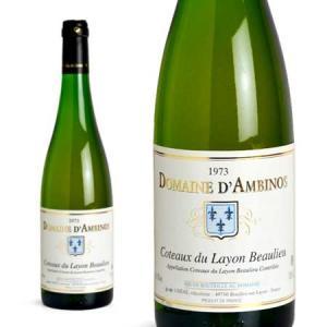 コトー・デュ・レイヨン ボーリュー 1973年 ドメーヌ・ダンビノ 750ml (ロワール 白ワイン)