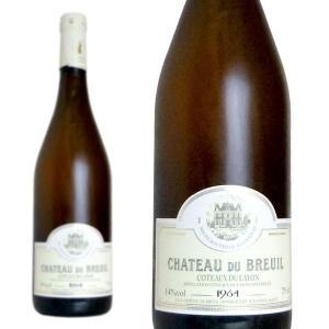 コトー・デュ・レイヨン ボーリュー ヴィエイユ・ヴィーニュ 1964年 シャトー・デュ・ブルイユ 750ml (フランス ロワール 白ワイン) wineuki
