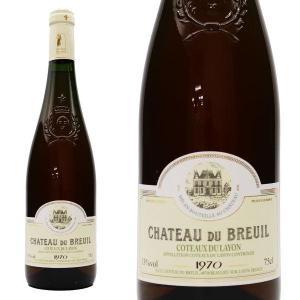コトー・デュ・レイヨン ボーリュー ヴィエイユ・ヴィーニュ 1962年 シャトー・デュ・ブルイユ  750ml (フランス ロワール 白ワイン) wineuki
