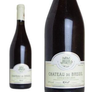コトー・デュ・レイヨン ボーリュー ヴィエイユ・ヴィーニュ 1967年 シャトー・デュ・ブルイユ 750ml (フランス ロワール 白ワイン)|wineuki