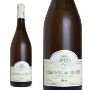 コトー・デュ・レイヨン ボーリュー ヴィエイユ・ヴィーニュ 1968年 シャトー・デュ・ブルイユ 750ml (フランス ロワール 白ワイン) wineuki