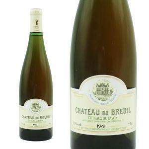 コトー・デュ・レイヨン ボーリュー ヴィエイユ・ヴィーニュ 1961年 シャトー・デュ・ブルイユ (フランス ロワール 白ワイン) wineuki