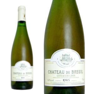 コトー・デュ・レイヨン ボーリュー ヴィエイユ・ヴィーニュ 1985年 シャトー・デュ・ブルイユ 750ml (フランス ロワール 白ワイン)|wineuki
