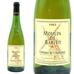 コトー・ド・ローバンス ムーラン・ド・バブリュ 1983年 ドメーヌ・ド・バブリュ 750ml (フランス ロワール 白ワイン)|wineuki