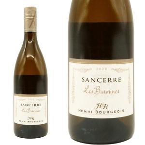 サンセール レ・バロンヌ ブラン 2013年 アンリ・ブルジョワ 750ml 正規 (フランス ロワール 白ワイン)|wineuki