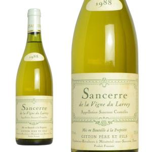 サンセール・デュ・ラ・ヴィーニュ・ド・ラレ ブラン 1988年 ドメーヌ・ジトン・ペール・エ・フィス 750ml (フランス ロワール 白ワイン)|wineuki