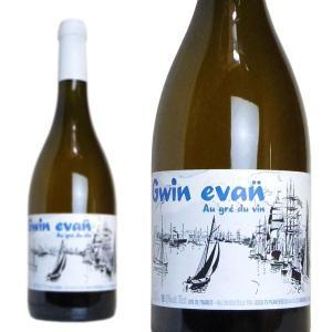 グイン・エヴァン 2015年 ル・オー・プランティ 750ml (ロワール 白ワイン)|wineuki
