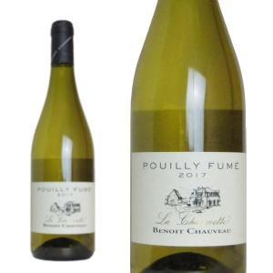プイィ・フュメ ラ・シャルメット 2017年 ドメーヌ・ブノワ・ショヴォー 750ml (フランス ロワール 白ワイン)|wineuki