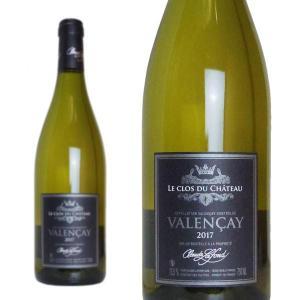 ヴァランセ ブラン ル・クロ・デュ・シャトー 2017年 ドメーヌ・クロード・ラフォン 750ml (フランス ロワール 白ワイン) wineuki