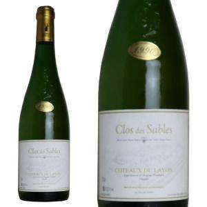コトー・デュ・レイヨン 1990年 ドメーヌ・クロ・デ・サブル 750ml (フランス ロワール 白ワイン)|wineuki