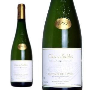 コトー・デュ・レイヨン 1995年 ドメーヌ・クロ・デ・サブル 750ml (フランス ロワール 白ワイン)|wineuki