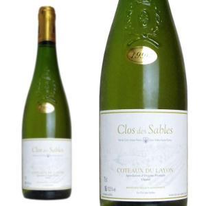 コトー・デュ・レイヨン 1996年 ドメーヌ・クロ・デ・サブル 750ml (フランス ロワール 白ワイン)|wineuki