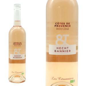 コート・ド・プロヴァンス ロゼ 2017年 エシュ&バニエ社 正規 750ml (フランス プロヴァンス ロゼワイン) wineuki