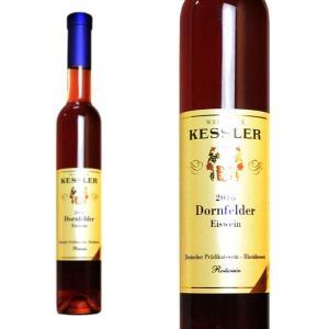 ケスラー・ツィンク ドルンフェルダー アイスワイン 2016...