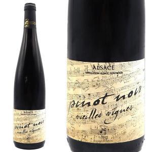 アルザス ピノ・ノワール ヴィエイユ・ヴィーニュ 2017年 ジェラール・メッツ 750ml (フランス アルザス 赤ワイン) wineuki