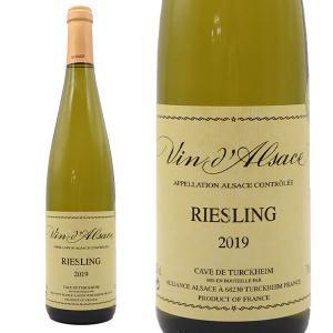 アルザス・リースリング 2017年 テュルクハイム醸造所 AOCアルザス (フランス・白ワイン)|wineuki