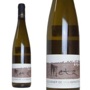 アルザス クレヴネール・ダイリゲンシュタイン 2016年 ドメーヌ・ジェラール・メッツ (フランス・白ワイン)|wineuki