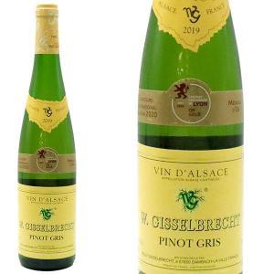 アルザス ピノ・グリ 2015年 ドメーヌ・ウィリ・ギッセルブレッシュトゥ (フランス・白ワイン)