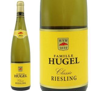 アルザス リースリング ヒューゲル クラシック 2016年 ヒューゲル社 750ml (フランス アルザス 白ワイン)|wineuki
