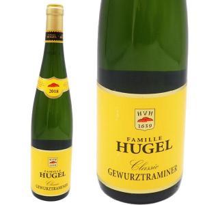 アルザス ゲヴェルツトラミネール ヒューゲル クラシック 2015年 ヒューゲル社 (フランス・白ワイン)|wineuki