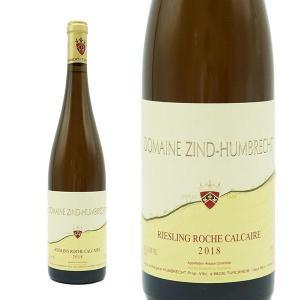 アルザス リースリング ロッシュ・カルケール 2016年 ドメーヌ・ツィント・フンブレヒト 750ml (フランス アルザス 白ワイン)|wineuki