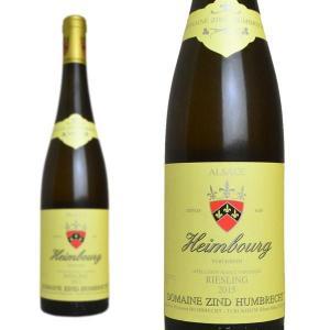 アルザス リースリング ハインブルグ 2015年 ドメーヌ・ツィント・フンブレヒト 750ml (フランス アルザス 白ワイン)|wineuki