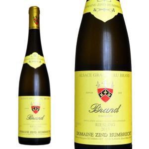 アルザス リースリング ブランド グラン・クリュ 2015年 ドメーヌ・ツィント・フンブレヒト 750ml (フランス アルザス 白ワイン)|wineuki