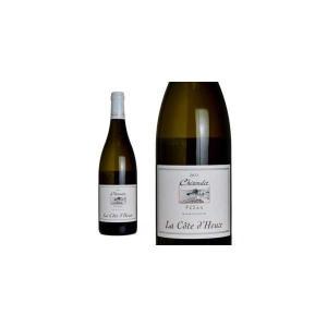 ラ・コート・ド・デュークス ブラン 2017年 ドメーヌ・シルレ 750ml (フランス シュッド・ウエスト 白ワイン)|wineuki