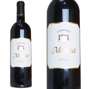 シャトー・モンテュス 2014年 ドメーヌ・アラン・ブリュモン 750ml (フランス マディラン 赤ワイン)|wineuki