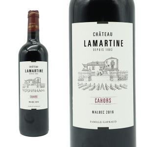 カオール 2014年 シャトー・ラマルティーヌ 750ml (フランス シュッドウエスト 赤ワイン)|wineuki