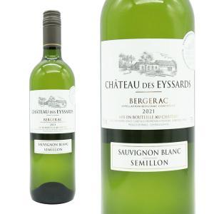 シャトー・デ・ゼサール 2017年 750ml (フランス ベルジュラック 白ワイン) 6本お買い上げで送料無料|wineuki