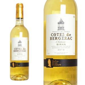 コート・ド・ベルジュラック シャトー・ビラン ブラン 2014年 セリエ・レーヌ・マルゴ社 (フランス 白ワイン)|wineuki