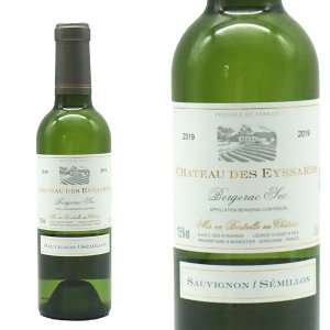 シャトー・デ・ゼサール 2016年 ハーフボトル 375ml (フランス ベルジュラック 白ワイン) 6本お買い上げで送料無料|wineuki