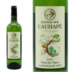 シャン・デ・ヴィーニュ ジュラソン・セック 2017年 ドメーヌ・コアペ 750ml (フランス シュッドウエスト 白ワイン)|wineuki
