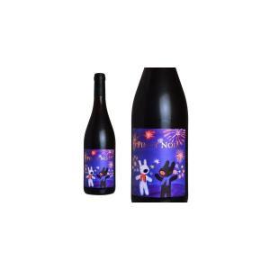 リサとガスパール ピノ・ノワール (フランス 赤ワイン) wineuki