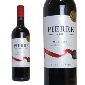 ピエール・ゼロ メルロー NV ピエール・シャヴァン 750ml (ノンアルコール赤ワイン フランス) wineuki