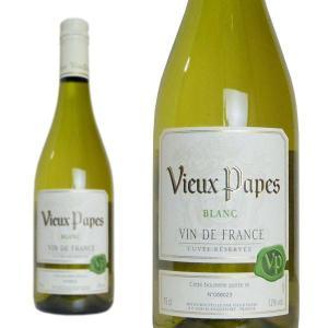 ヴュー・パープ・フランス ブラン NV ヴァン・ド・フランス・カステル 750ml (フランス 赤ワイン)|wineuki