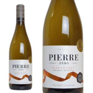 ピエール・ゼロ シャルドネ NV ピエール・シャヴァン 750ml (ノンアルコール白ワイン フランス) wineuki