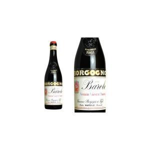 バローロ リゼルヴァ 1961年 ジャコモ・ボルゴーニョ 750ml (イタリア 赤ワイン)