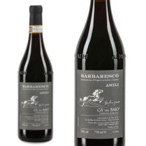 バルバレスコ アジリ 2014年 カ・デル・バイオ 750ml (イタリア 赤ワイン)