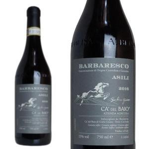 バルバレスコ アジリ 2016年 カ・デル・バイオ 750ml (イタリア 赤ワイン)