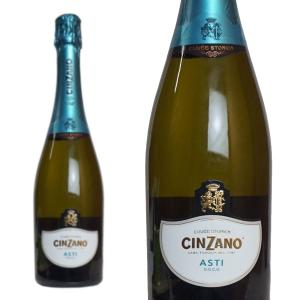 チンザノ アスティ・スプマンテ DOCGアスティ・スプマンテ (イタリア・スパークリングワイン) wineuki