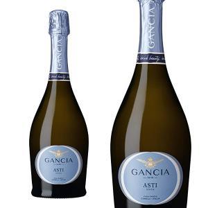 ガンチア アスティ・スプマンテ (イタリア・スパークリングワイン)|wineuki