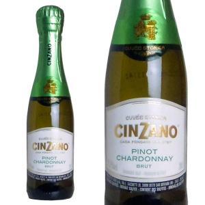 チンザノ ピノ・シャルドネ ブリュット 200ml ベビーボトル (イタリア・スパークリングワイン)|wineuki