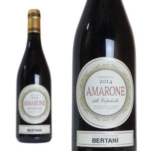 アマローネ・デッラ・ヴァルポリチェッラ 2014年 コレツィオーネ・ベルターニ 750ml (イタリア 赤ワイン)|wineuki