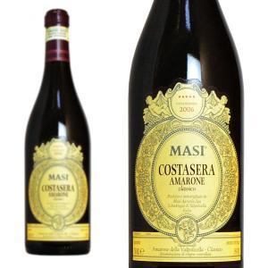 悠久のときを感じる瞑想のワインとして世界中で愛飲されるヴェネトの最高峰アマローネ!ガンベロ・ロッソ2...