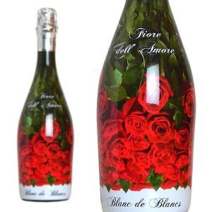 スパークリングワイン フィオーレ・デル・アモーレ バッチョデラルナ 750ml (イタリア ヴェネト)|wineuki