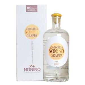グラッパ モノヴィティーニョ モスカート ノニーノ社 41% 41% 700ml 箱入 正規|wineuki