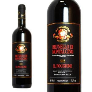 ブルネッロ・ディ・モンタルチーノ 2012年 イル・ポッジョーネ 750ml (イタリア 赤ワイン)|wineuki