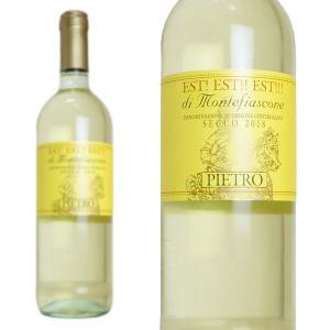 このワインの由緒ある伝説は、モンテフィアスコーネにある素晴らしいサン・フラヴィアーノ教会の墓石に刻ま...
